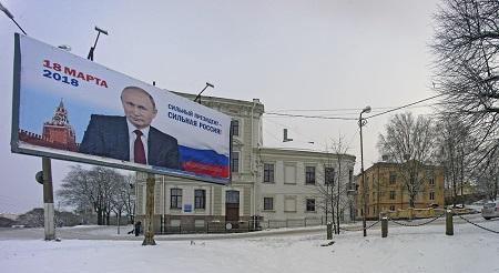 Putin_210118_450px